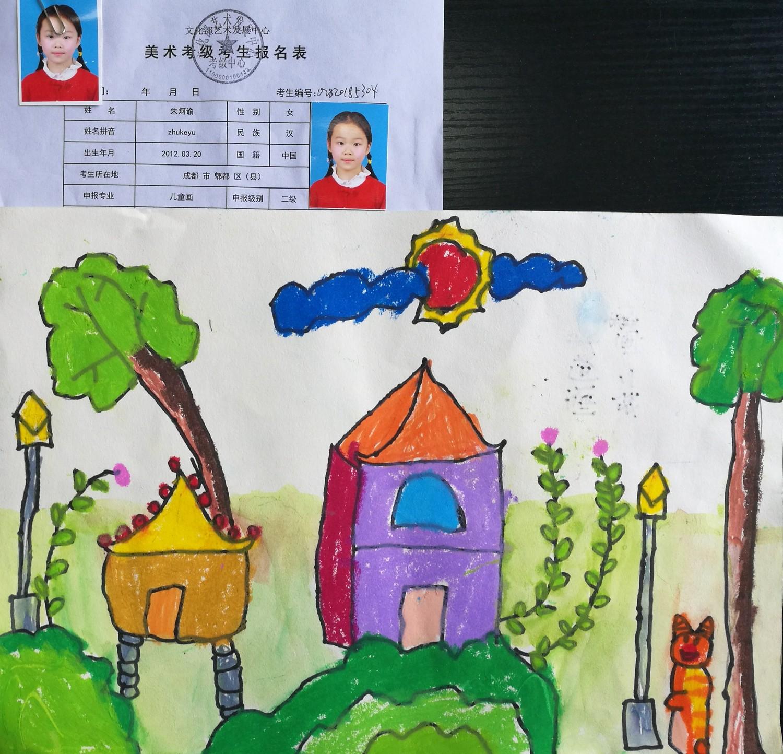 > 新闻资讯   1天前抗击疫情加油中国学生手抄报绘画作品16篇,疫情