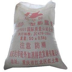 混凝土外加剂 混凝土外加剂-营口鑫淦建筑劳务服务有限公司