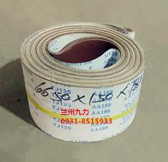 砂带软布基1.png