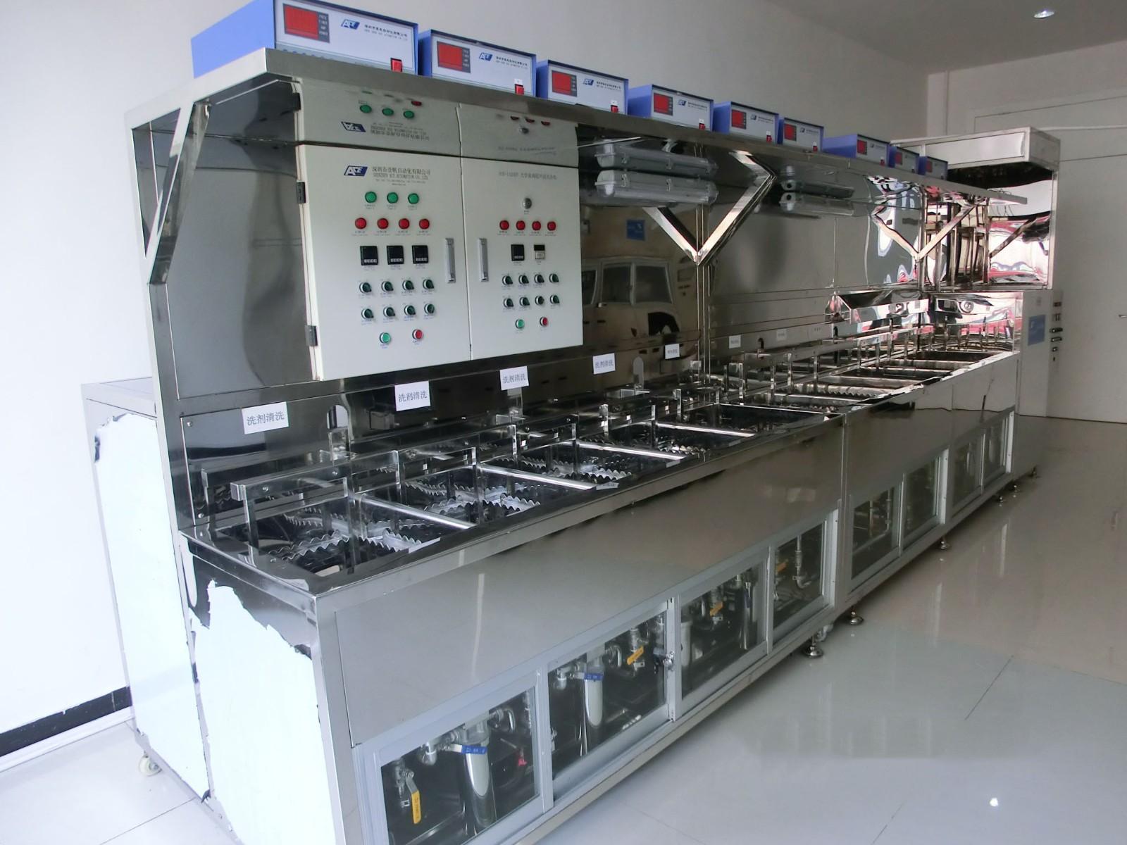 光学镜片超声波清洗机2-1.jpg