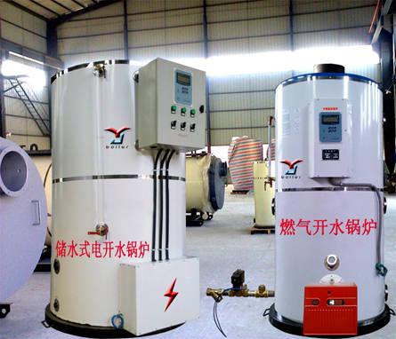 燃气电开水炉