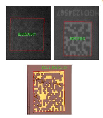 視覺掃描讀碼