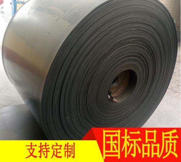耐酸碱橡胶输送带2.jpg
