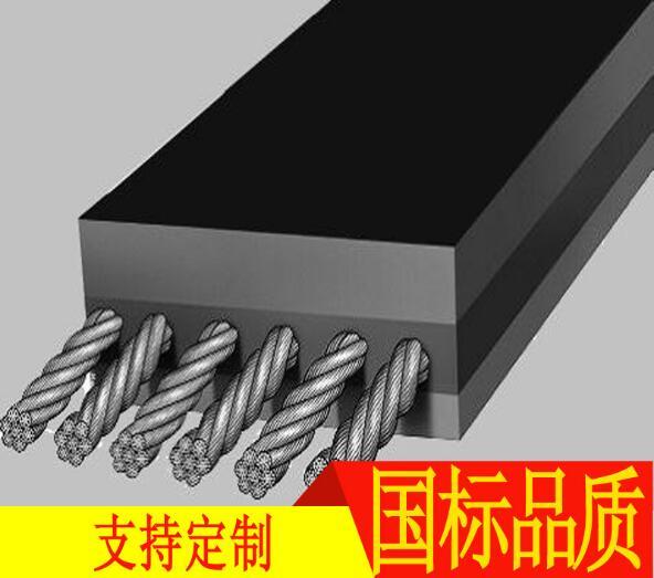 阻燃型钢丝绳芯输送带.jpg