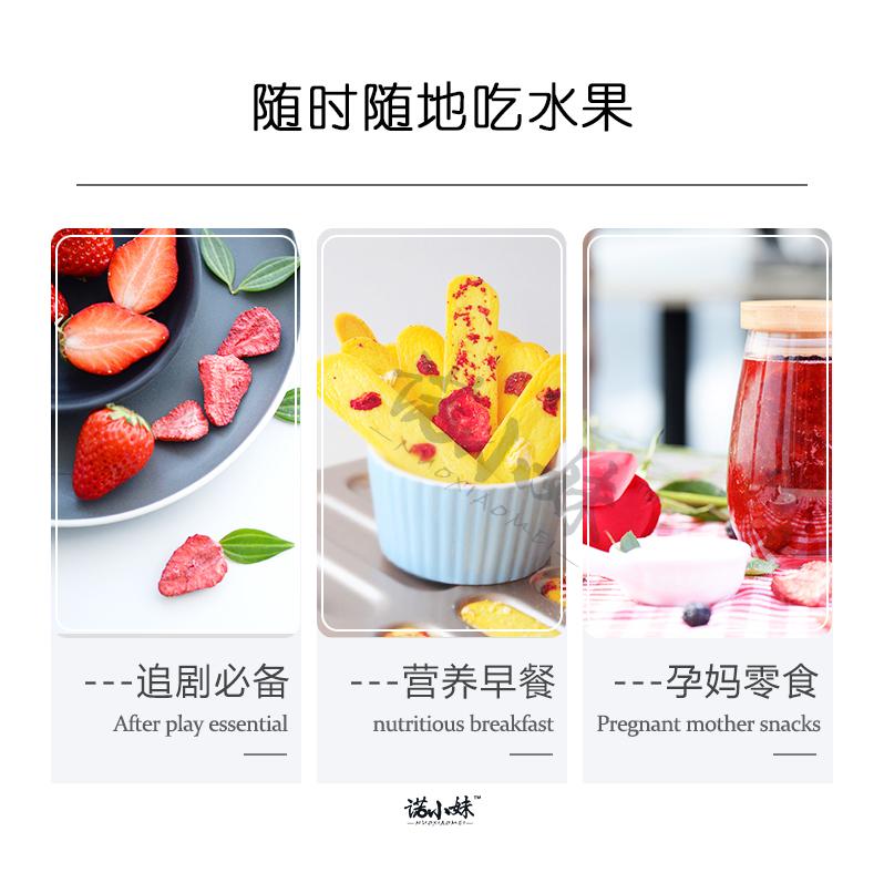 冻干草莓-25克|FD冻干果片-德州福诺食品有限公司