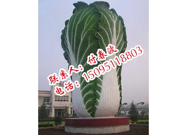 蔬菜雕塑.jpg