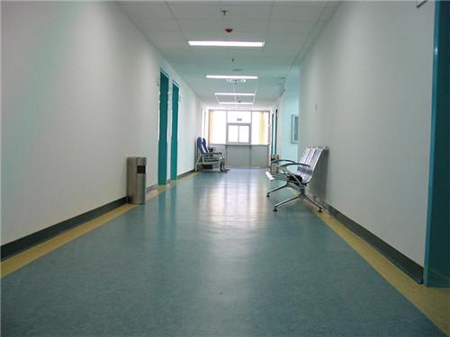 医院PVC地板效果|客户案例-陕西棋牌挣钱建材有限责任公司