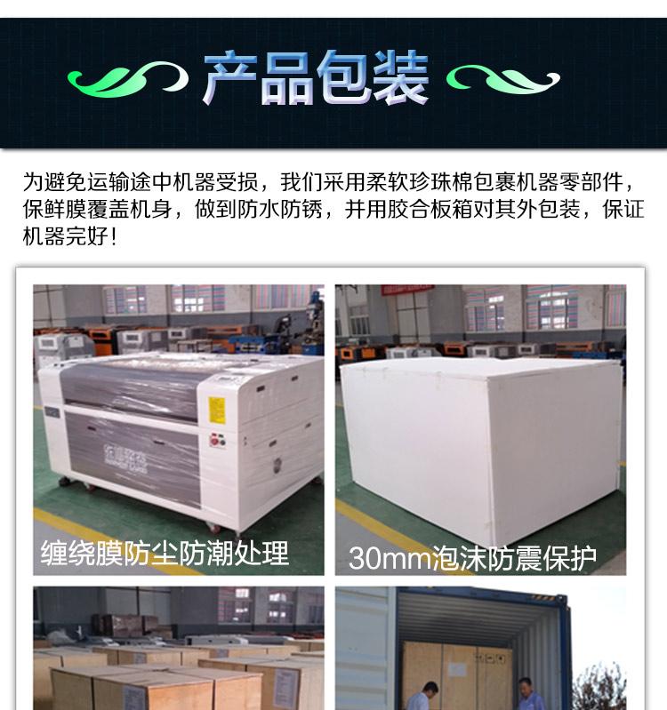 DX-H1610|服装烫钻-聊城市东旭激光设备有限公司