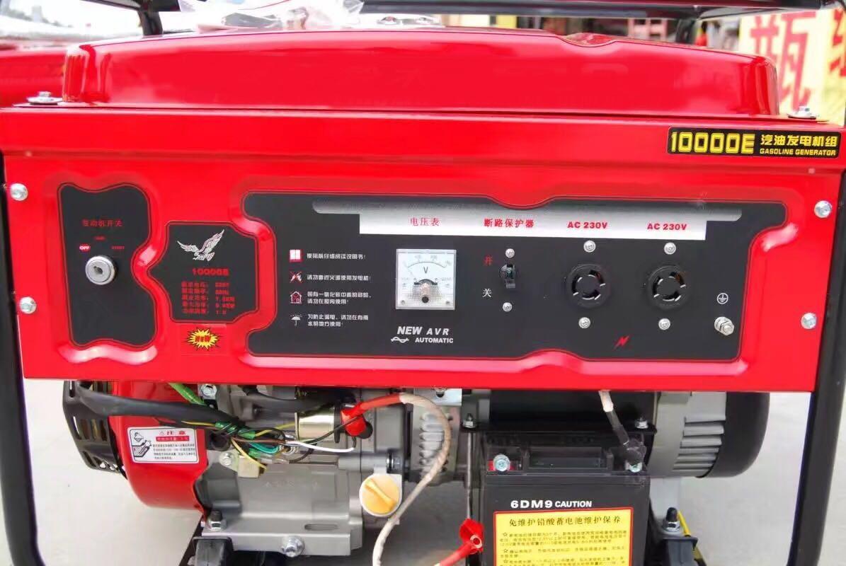 5KW汽油发电机|奔马动力单缸发电机组-潍坊奔马动力设备有限公司