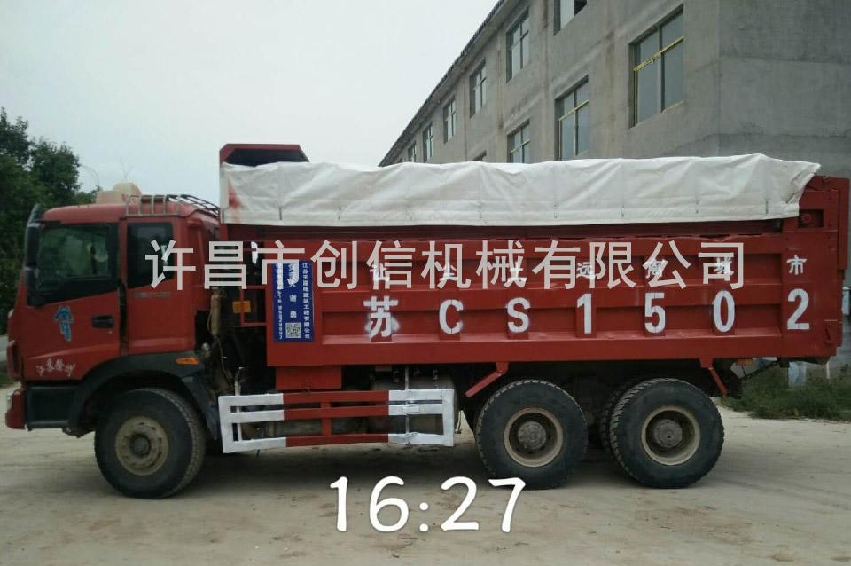 自卸车加盖厂家