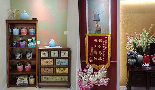 重庆市彩马加盟店