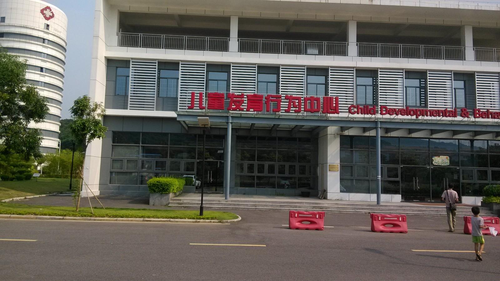 肇庆人民医院|新闻资讯-广州瀚宇实验室设备幸运飞艇