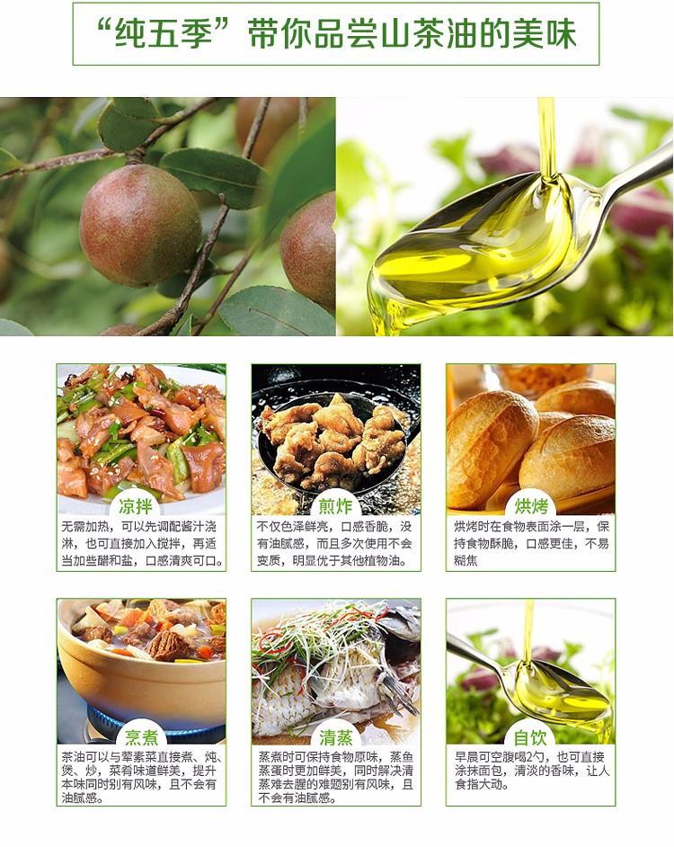 500ml规格|500ml规格-广东康帝绿色生物科技有限公司