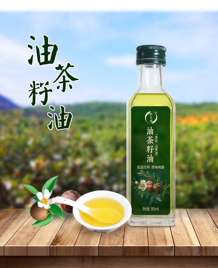 90ml规格|90ml规格-广东康帝绿色生物科技有限公司