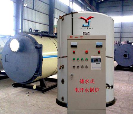 储水式电茶水炉