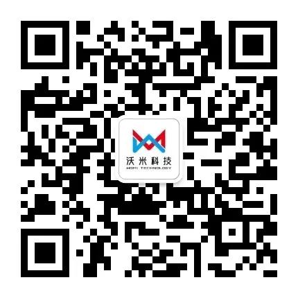 金九月奮力勃發沃米蓄力騰飛|企業動態-泉州沃米網絡科技有限公司