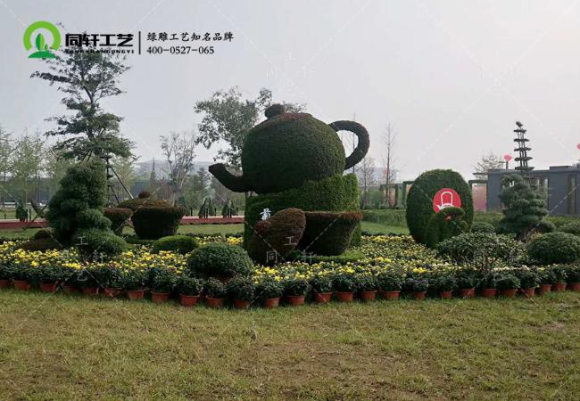 仿真绿雕茶文化.jpg
