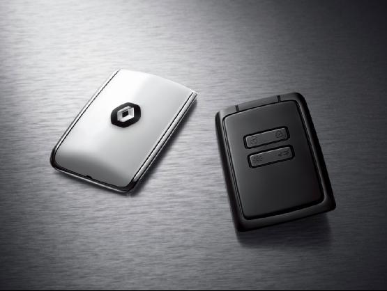 汽車鑰匙的發展——從傳統鑰匙到智能鑰匙|行業新聞-濮陽正泰開鎖公司