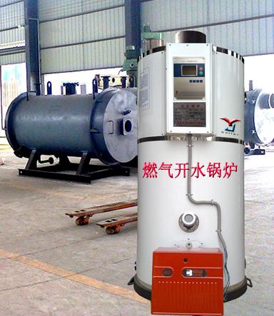天然气电开水炉