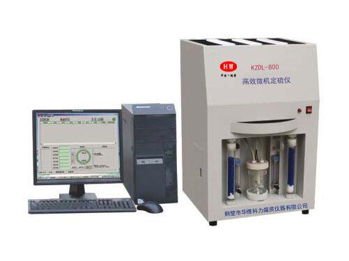 KZDL-800型微机定硫仪
