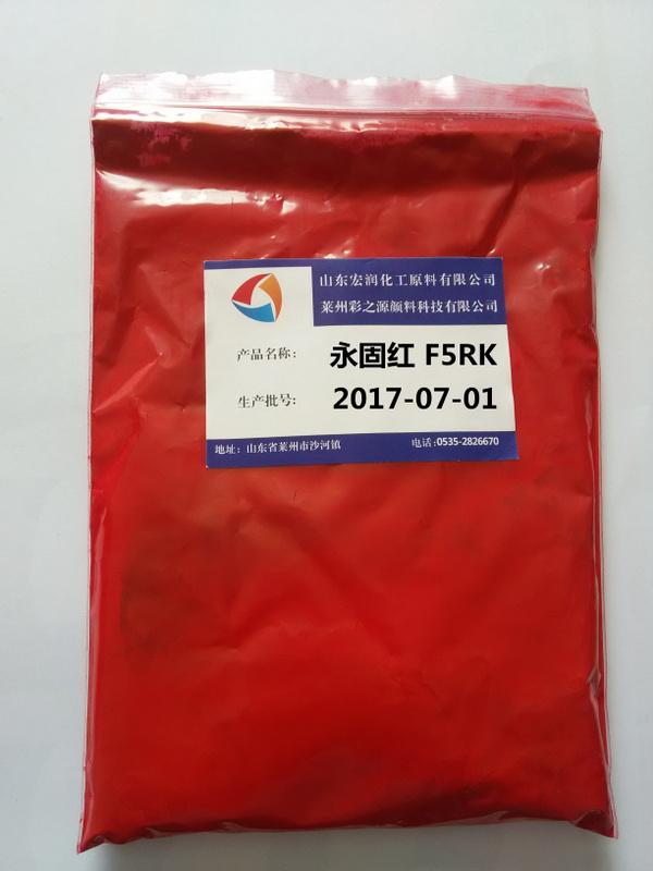 永固红F5RK图片1.jpg