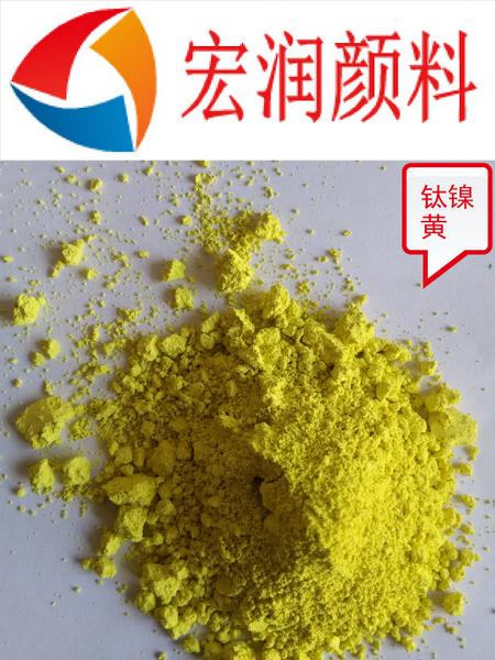钛镍黄价格.jpg