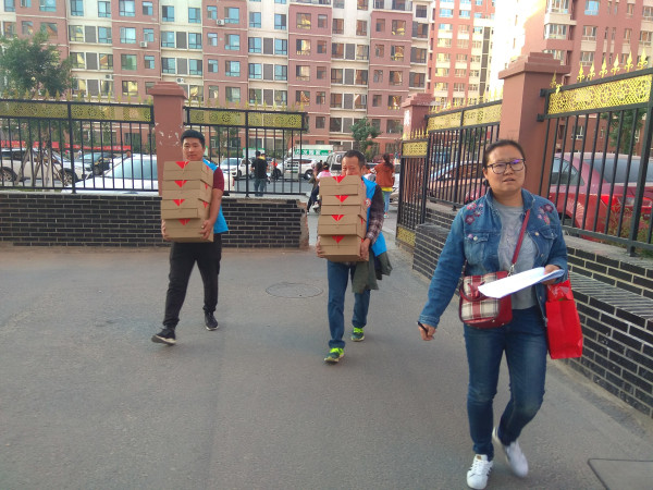 中秋節志愿者慰問貧困殘疾人|協會黨建-赤峰同心圓志愿服務協會