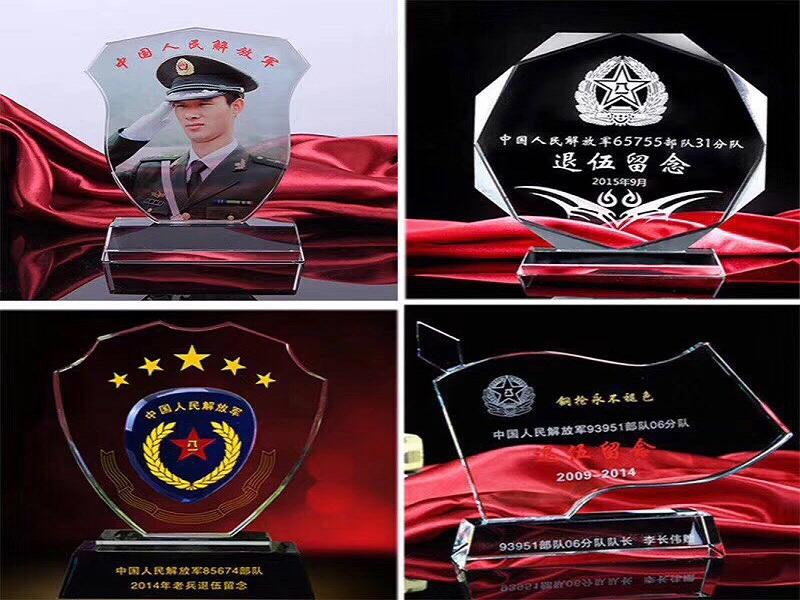 军队主题奖杯 水晶奖牌系列|军队退伍纪念品-浦江鸿亿水晶礼品幸运飞艇