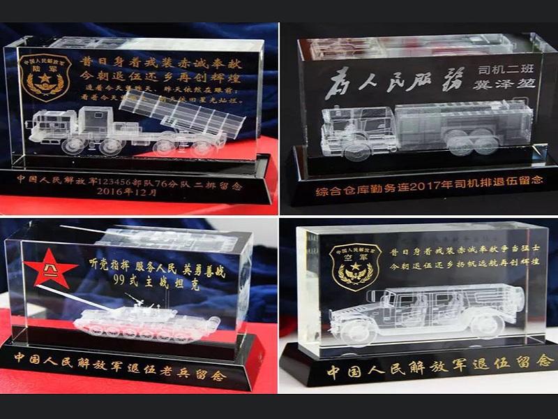 军队主题奖杯 水晶奖牌系列|军队退伍纪念品-浦江鸿亿水晶礼品有限公司
