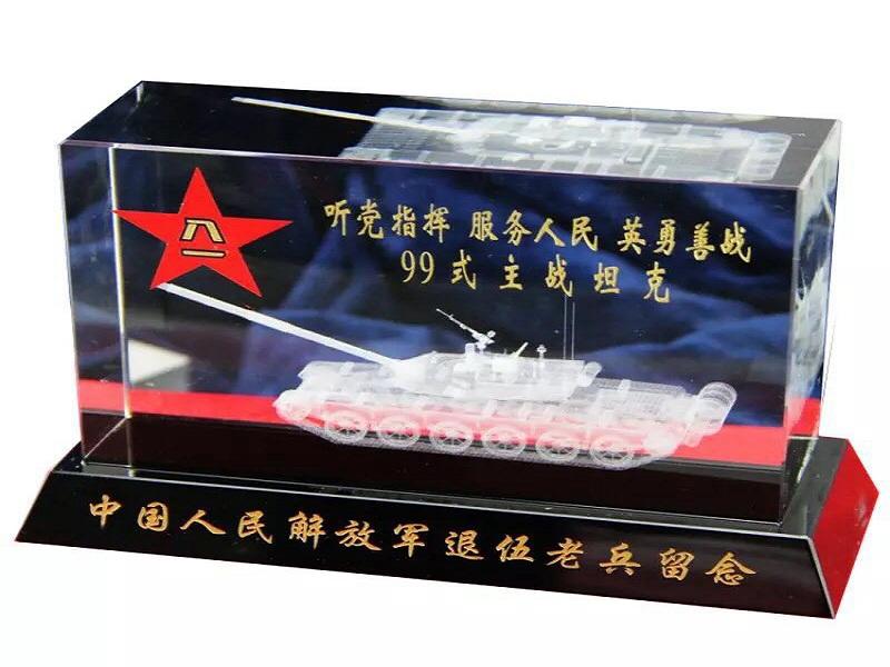 军队题材 水晶奖牌 厂家 设计 定做|军队退伍纪念品-浦江鸿亿水晶礼品有限公司