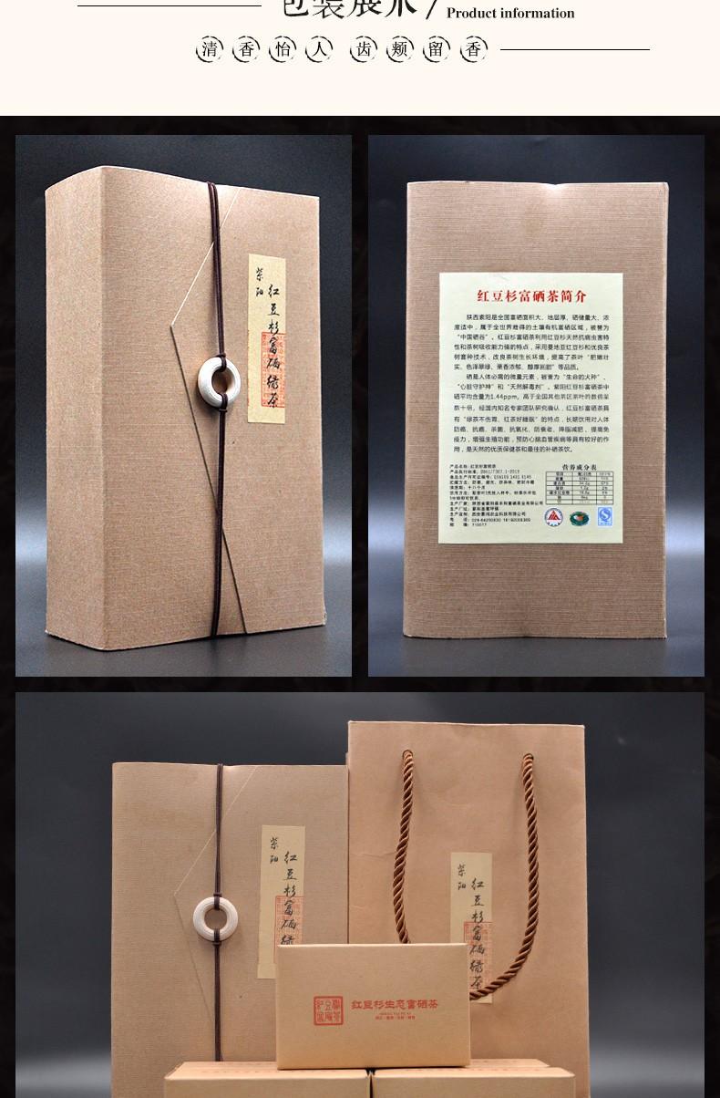 紅豆杉生態富硒綠茶|富硒茶系列-陜西省天行健生物工程股份有限公司