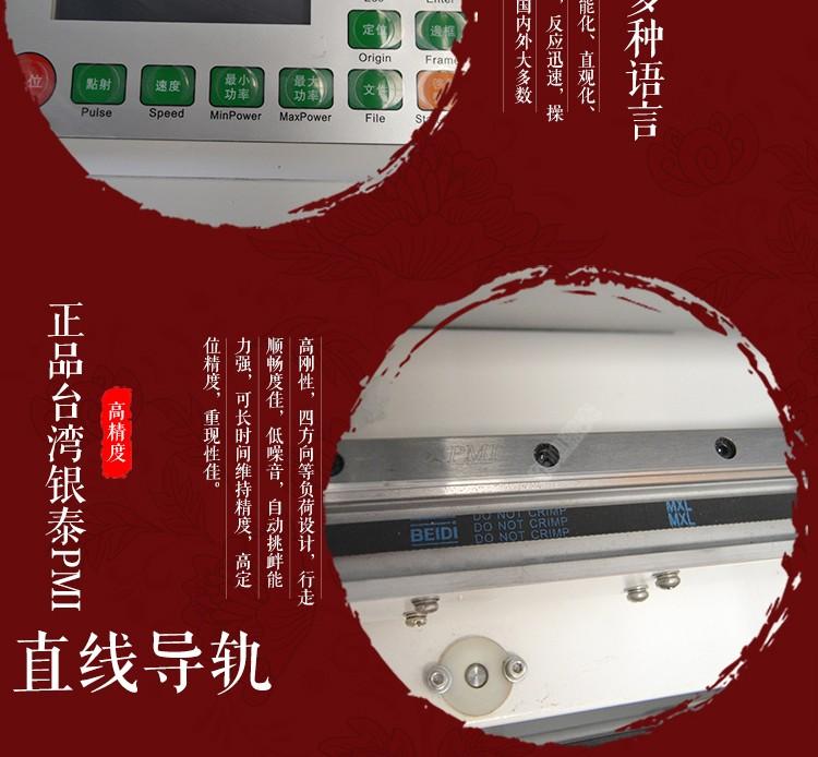 DX-H640 竹木工艺行业-聊城市东旭激光设备有限公司