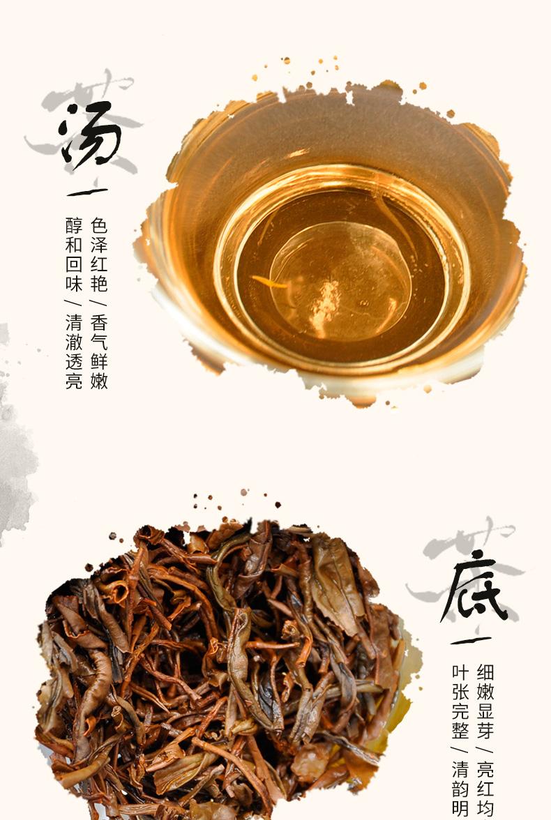 红豆杉富硒红茶|富硒茶系列-新疆11选5走势图