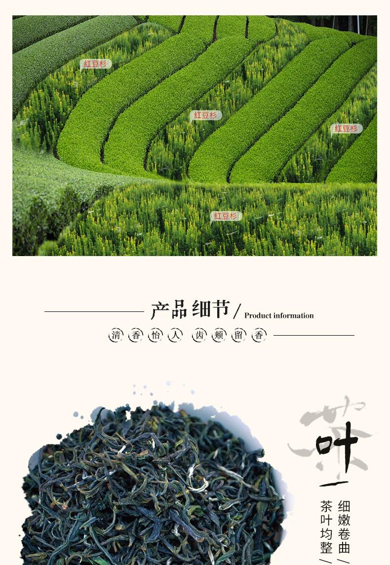 红豆杉富硒绿茶|富硒茶系列-陕西省天行健生物工程股份有限公司