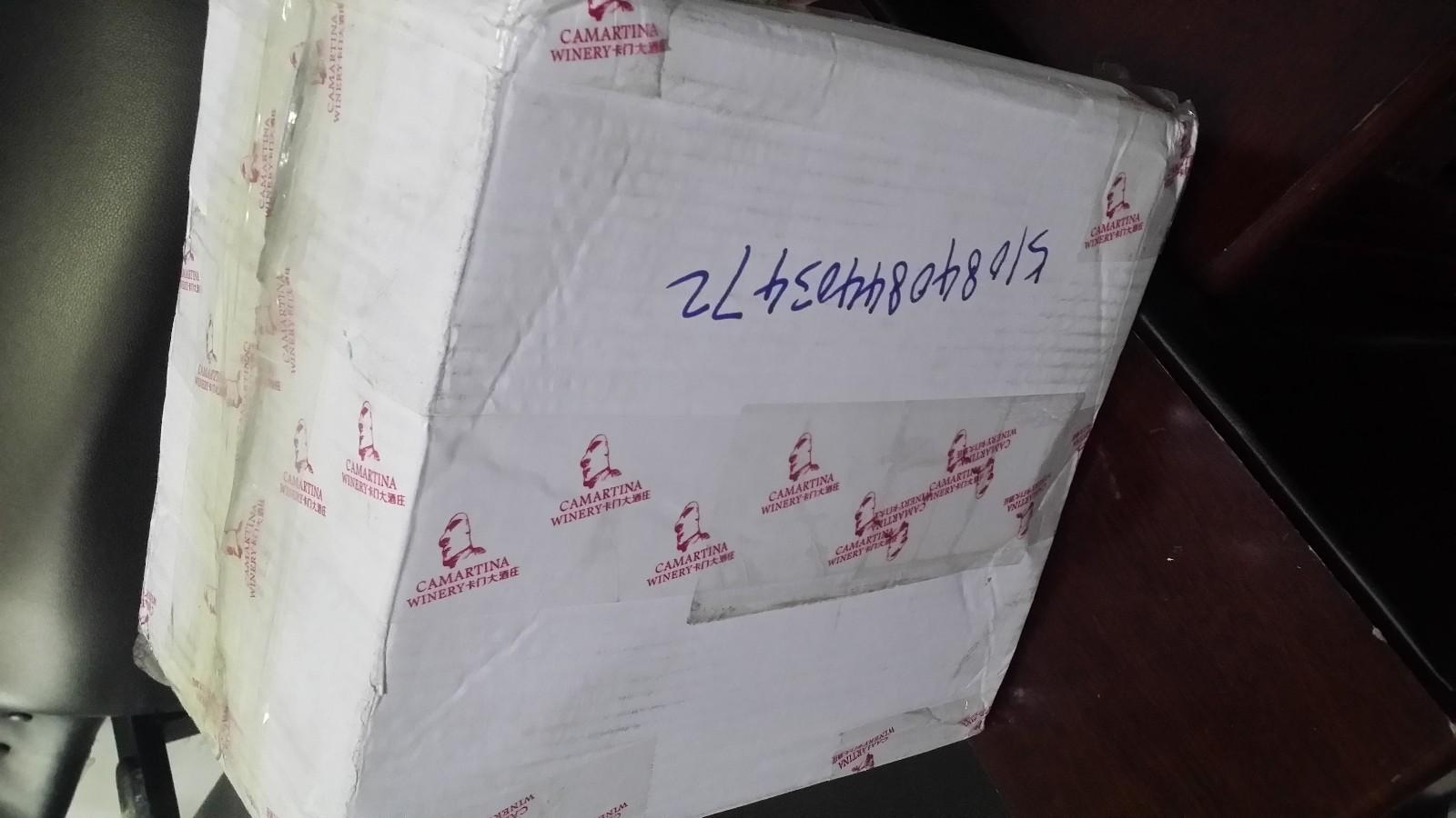 【發貨通知】廣東東莞的熊經理采購的振動篩機密封膠條發貨,預計三天到達,請注意接收!|發貨與服務-新鄉市北方通用機械有限公司