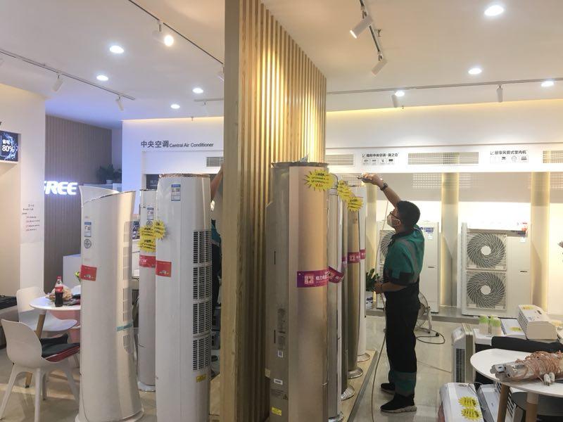 格力空调门店空气污染治理案例|家居馆整体室内空气净化-武汉小小叶子环保科技有限公司