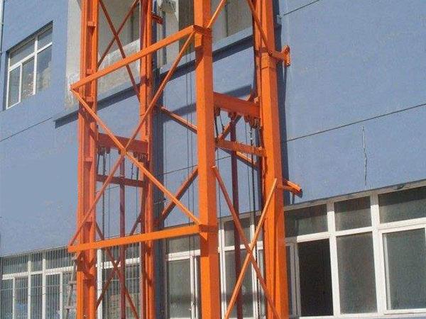 导轨新型升降货梯