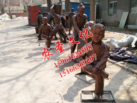 农耕人物雕塑.jpg