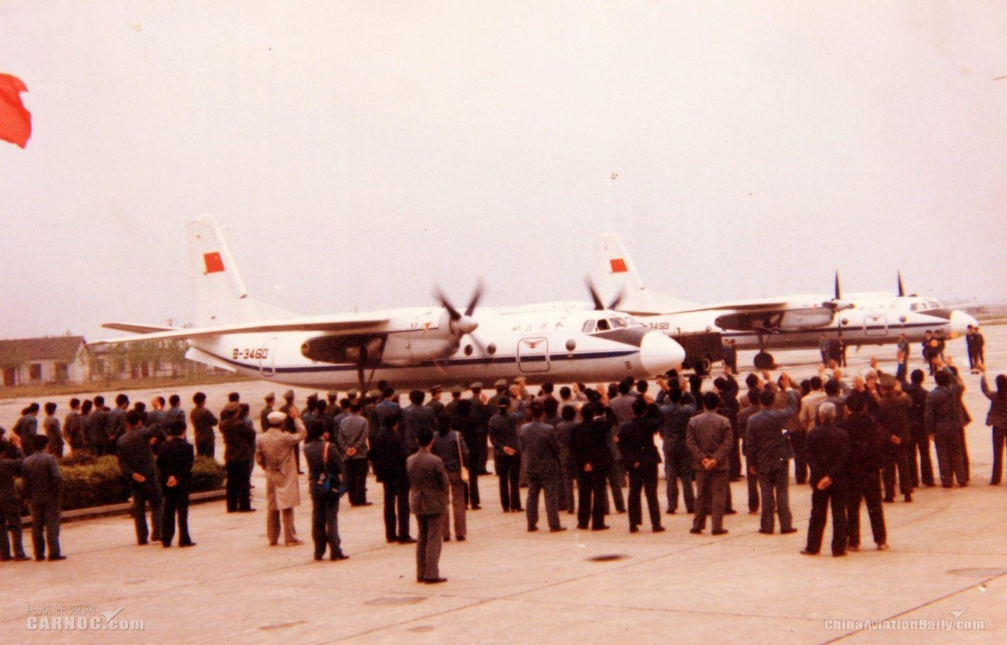 四十年,安徽民航的变迁|新闻动态-飞翔通航(北京)服务有限责任公司
