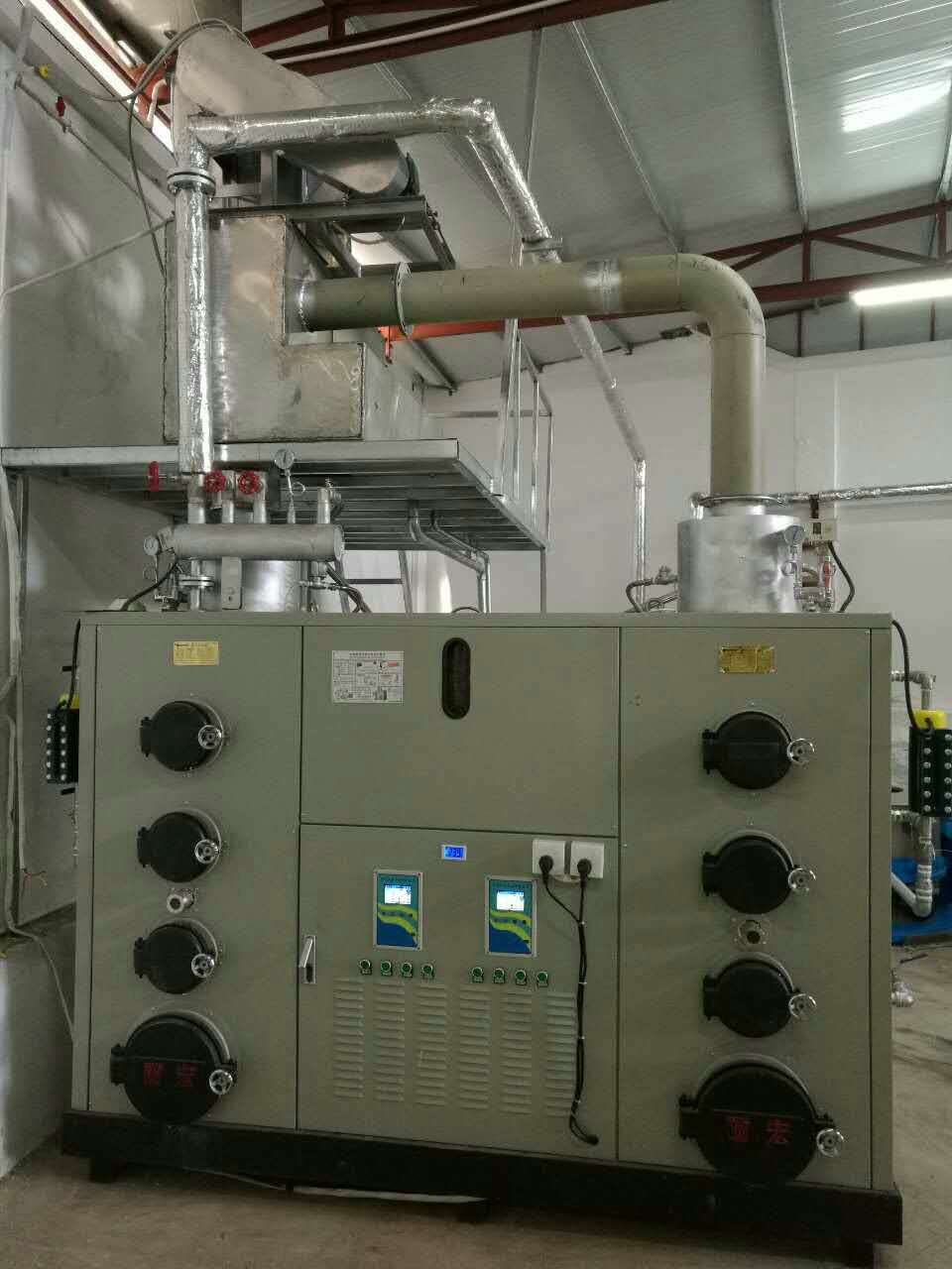 生物质锅炉1.jpg