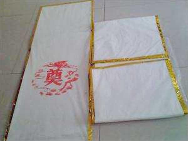 寿毯纸.jpg