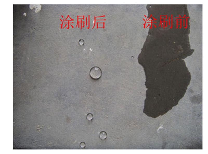 混凝土防污剂