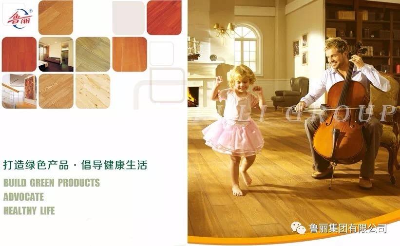 OSB板-木地板.jpg