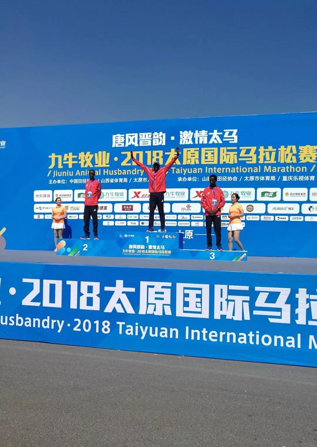 汤如意·2018太原国际马拉松|新闻活动-山西汤如意酒店管理有限公司