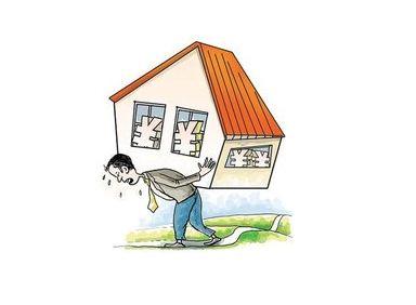 年輕人的房貸壓力