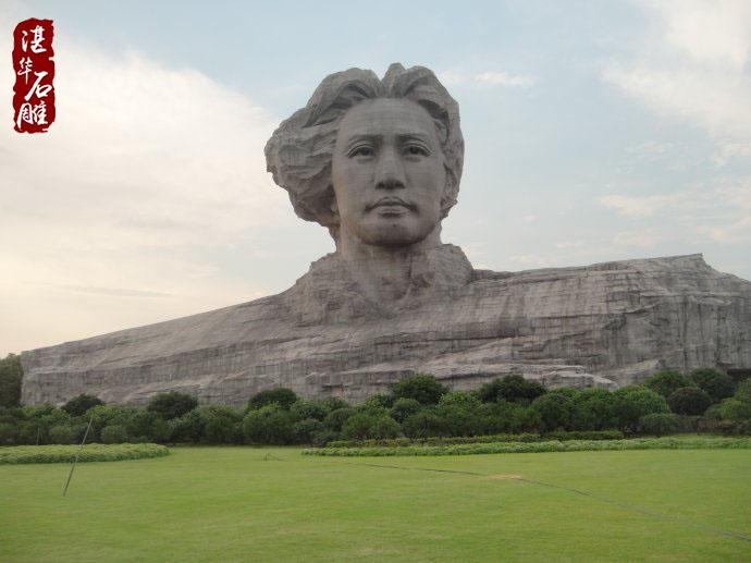 shidiaoweirenxiang_maozhuxidiaoxiang.jpg