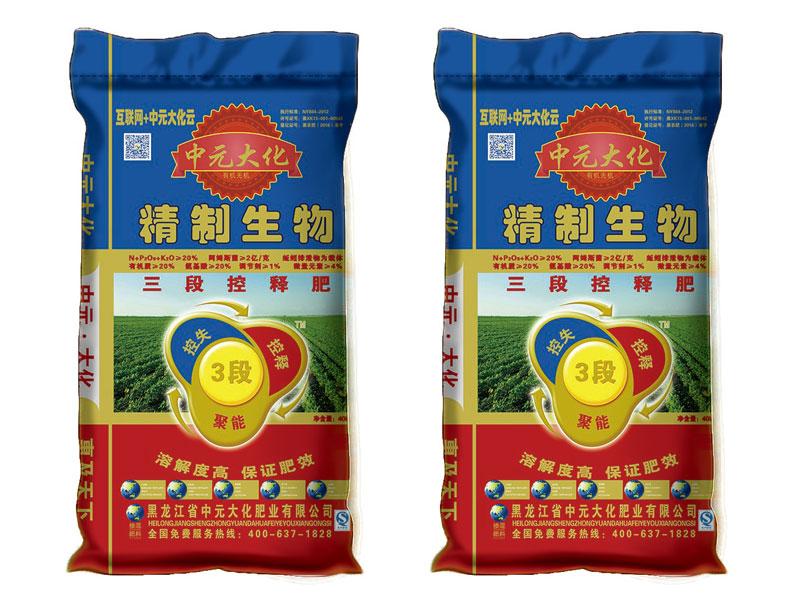中元大化三段控释肥|中元大化三段控释肥-黑龙江邦农肥业有限公司