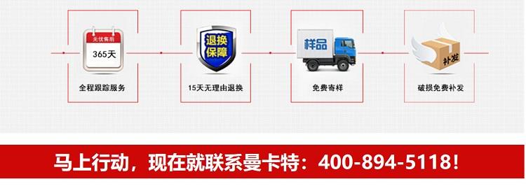 預應力碳纖維布板服務 (1).jpg