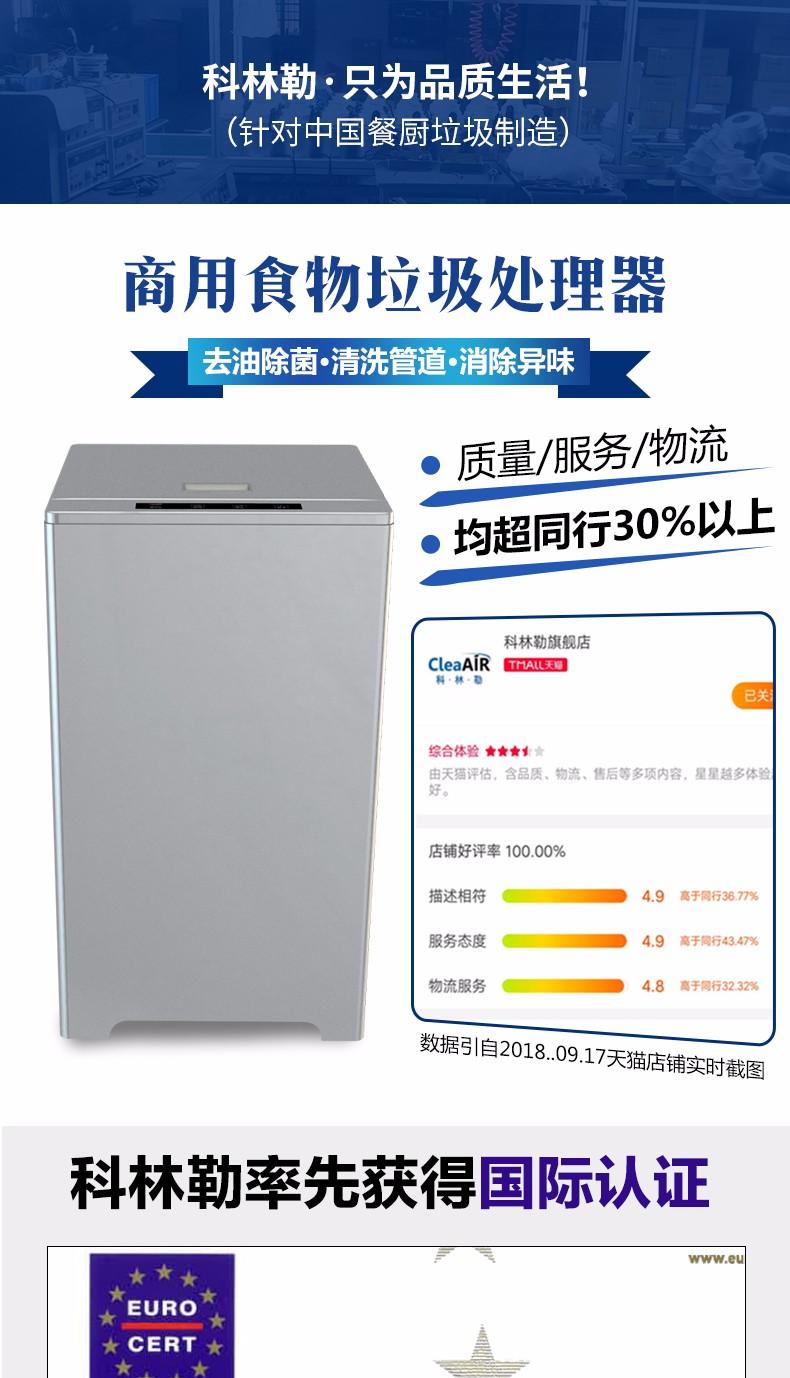 食物垃圾处理器多少钱_厨余垃圾处理器价格