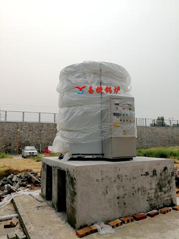 容积式电开水炉